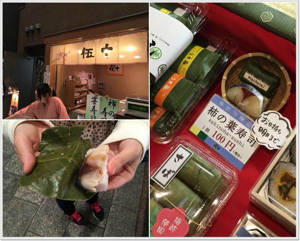 nishiki-ichiba-18
