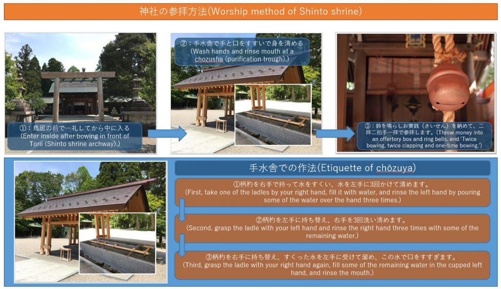 shrine&temple-08