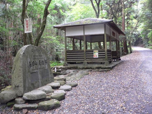 08-kasugayama