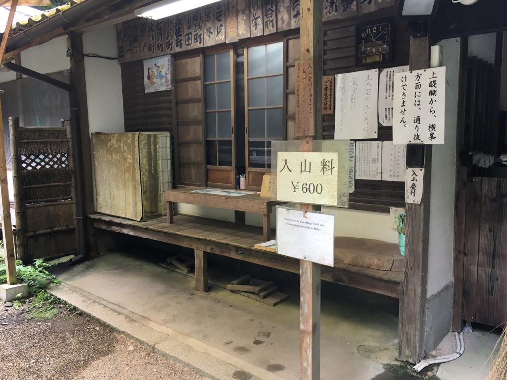 daigoji-temple-21