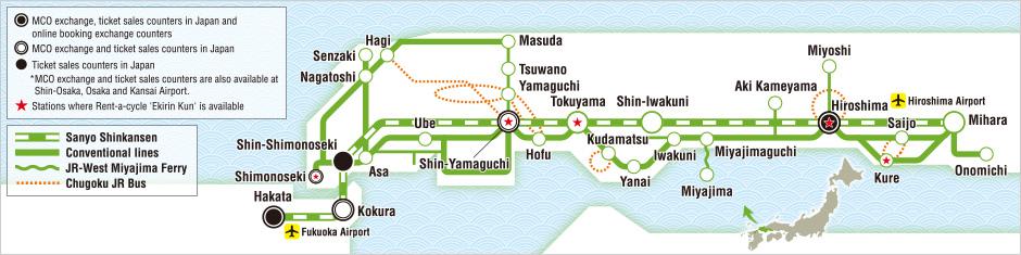 hiroshima-yamaguchi-area-pass