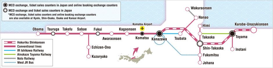 hokuriku-area-pass