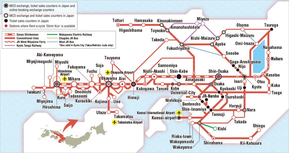 kansai-hiroshima-area-pass