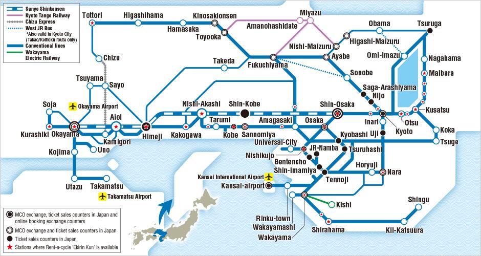 kansai-wide-area-pass