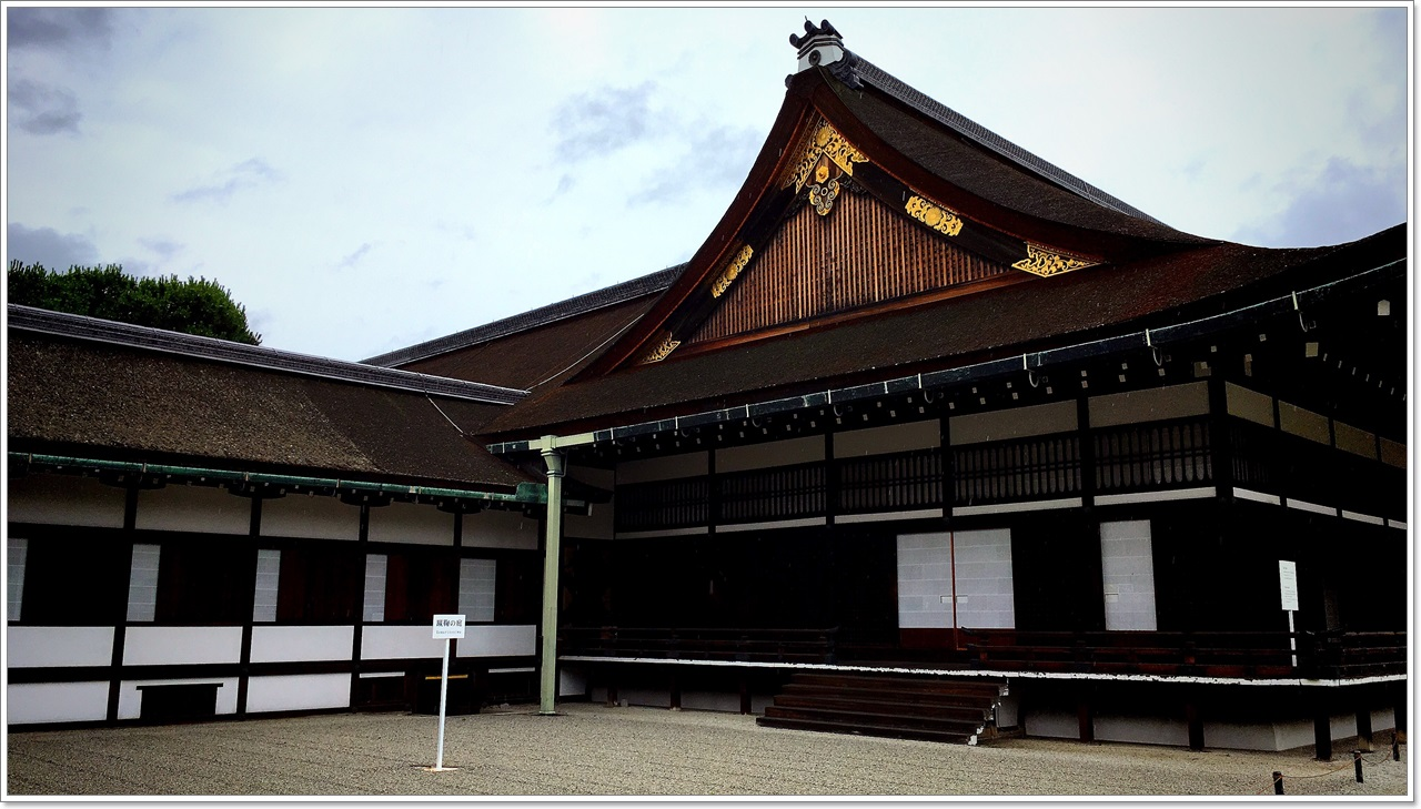 Lets go to Kyoto Imperial Palace & Sento Imperial Palace ...
