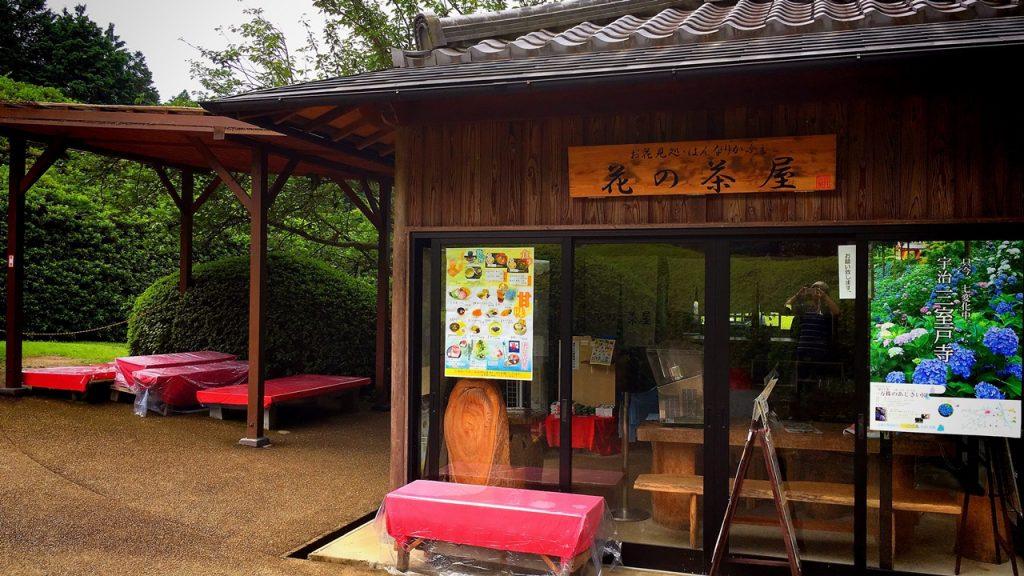 mimuroto-temple-23