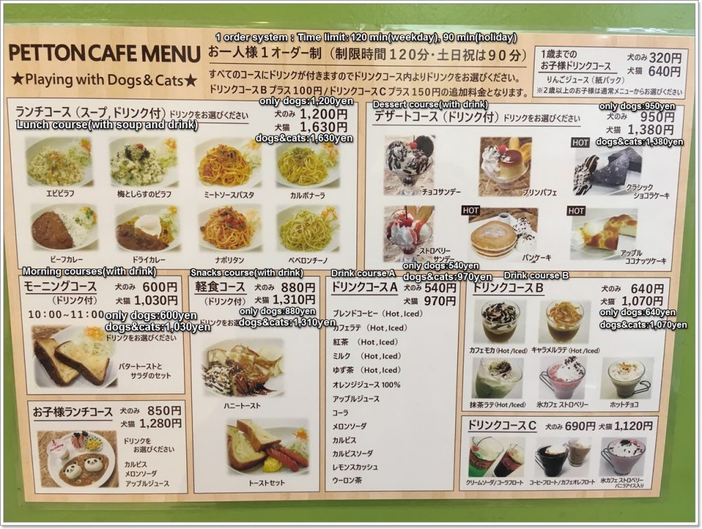 petton-cafe-05-txt