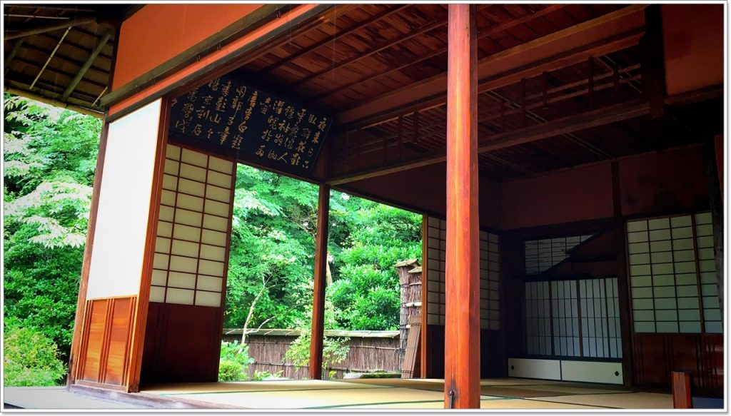 sento-imperial-palace-16