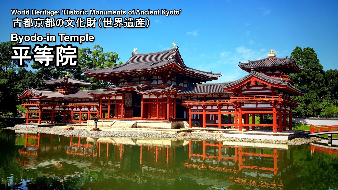 Byodo-in Temple (World Heritage Site: 'Historic Monuments ...
