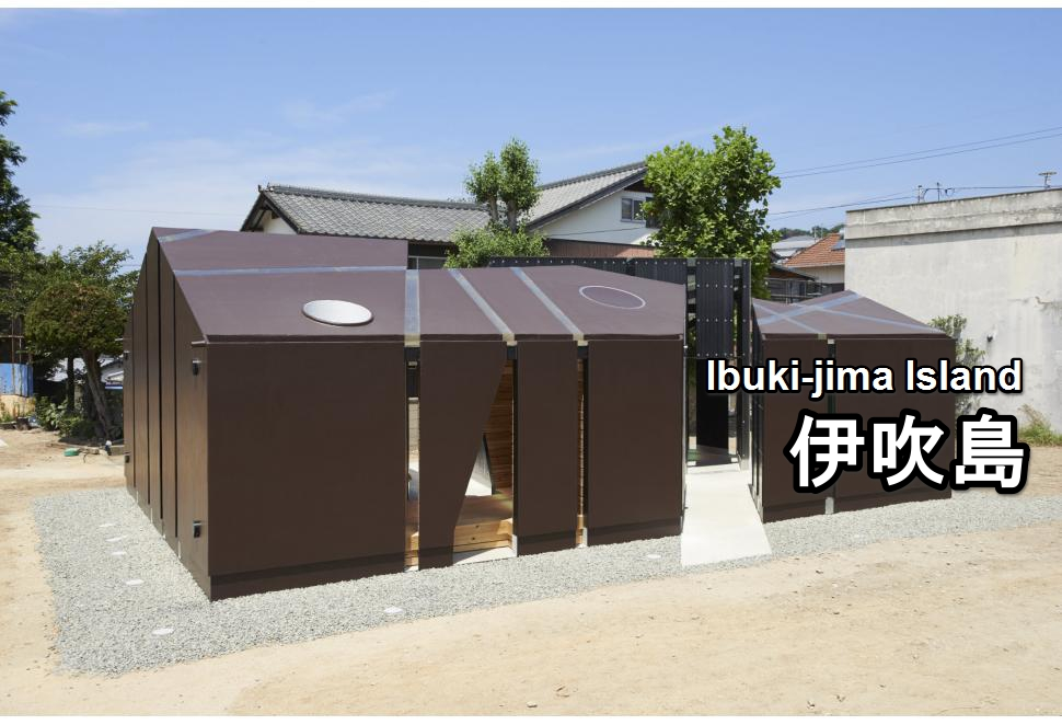 ibuki-jima-01-txt