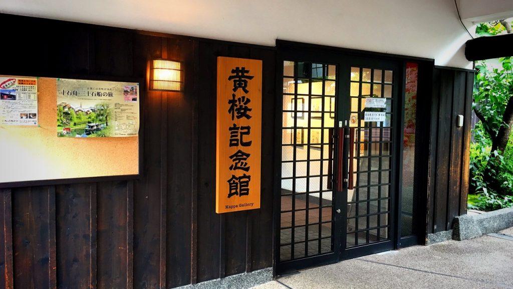 kizakura-04