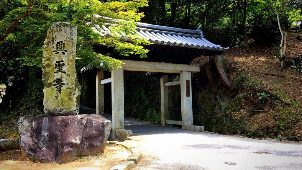 kosho-ji-02