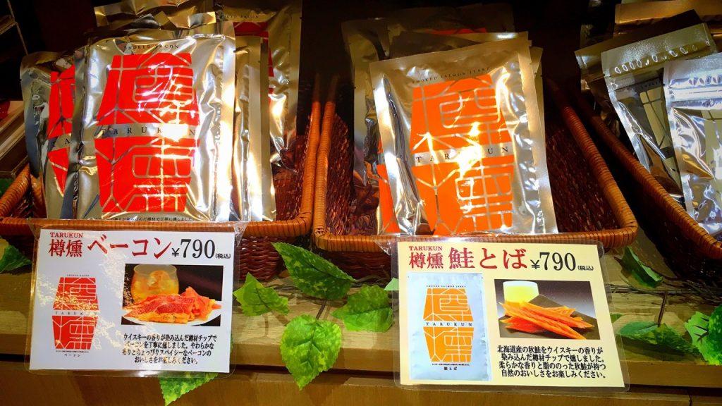 suntory-kyoto-brewery-11-2