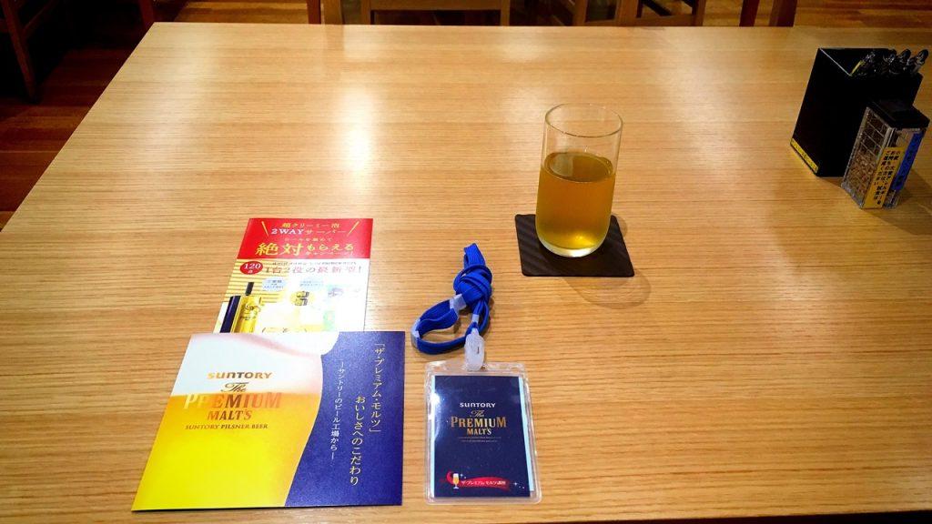 suntory-kyoto-brewery-13