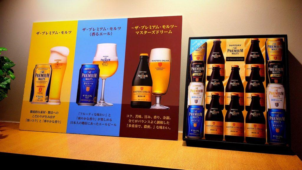 suntory-kyoto-brewery-23