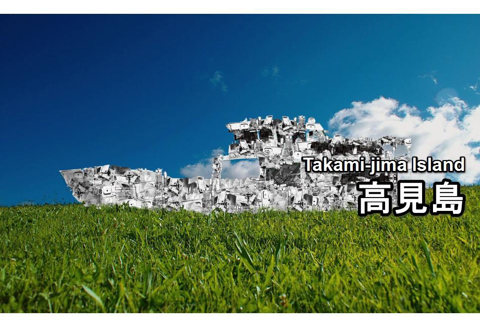 takami-jima-01-txt