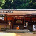ujigami-shrine-02-txt