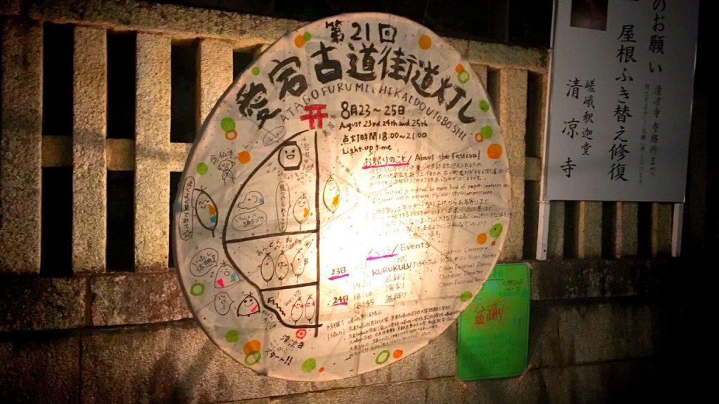adashino-nenbutsuji-27