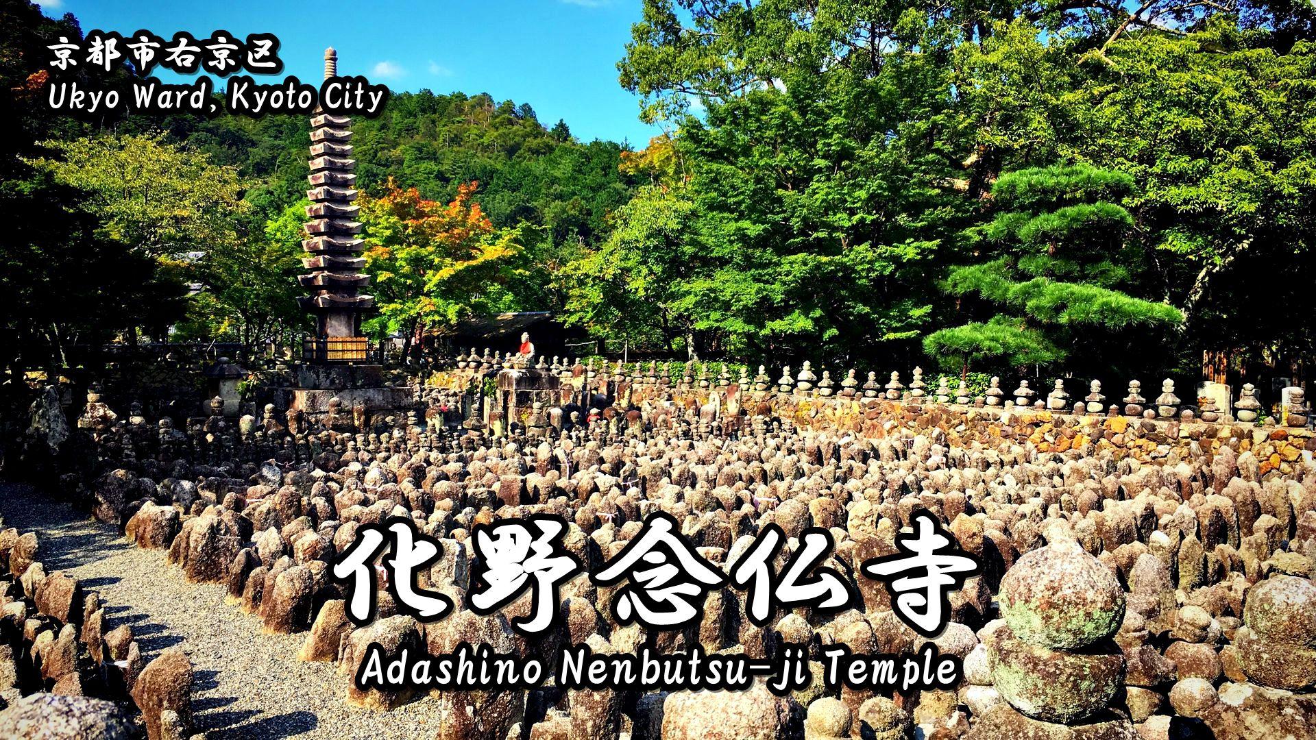 adashnonebutsuji-txt-05