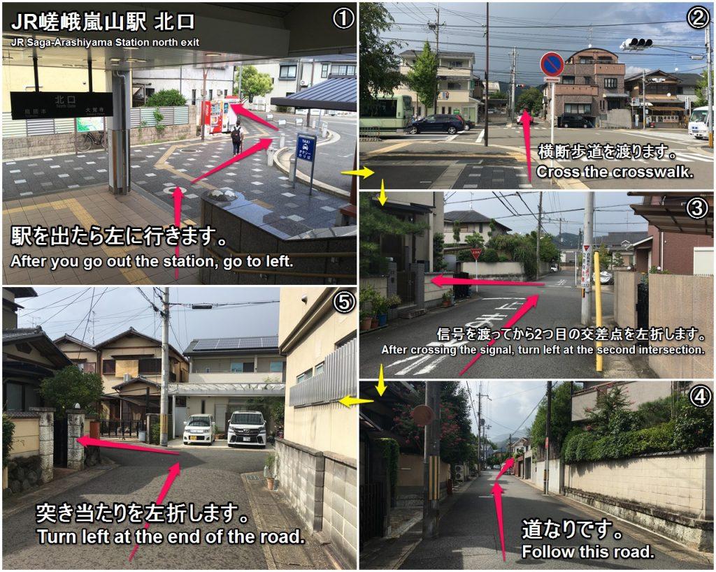 daikakuji-02-txt