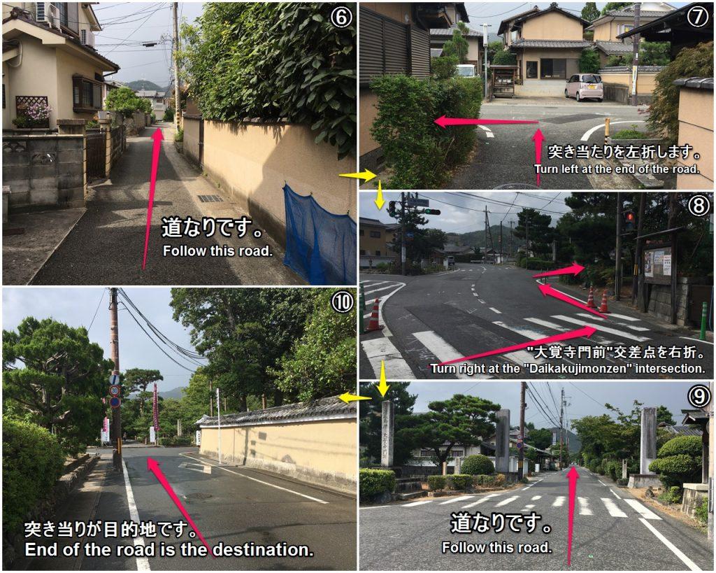 daikakuji-03-txt