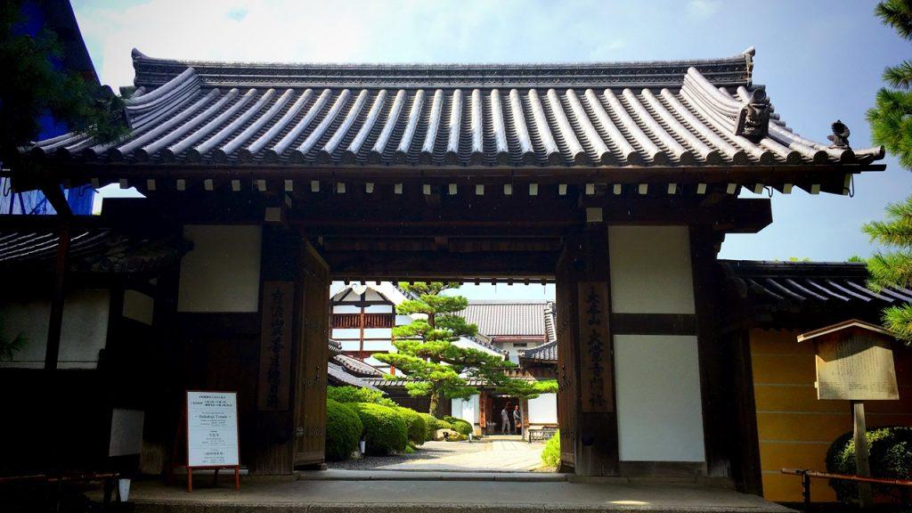 daikakuji-07