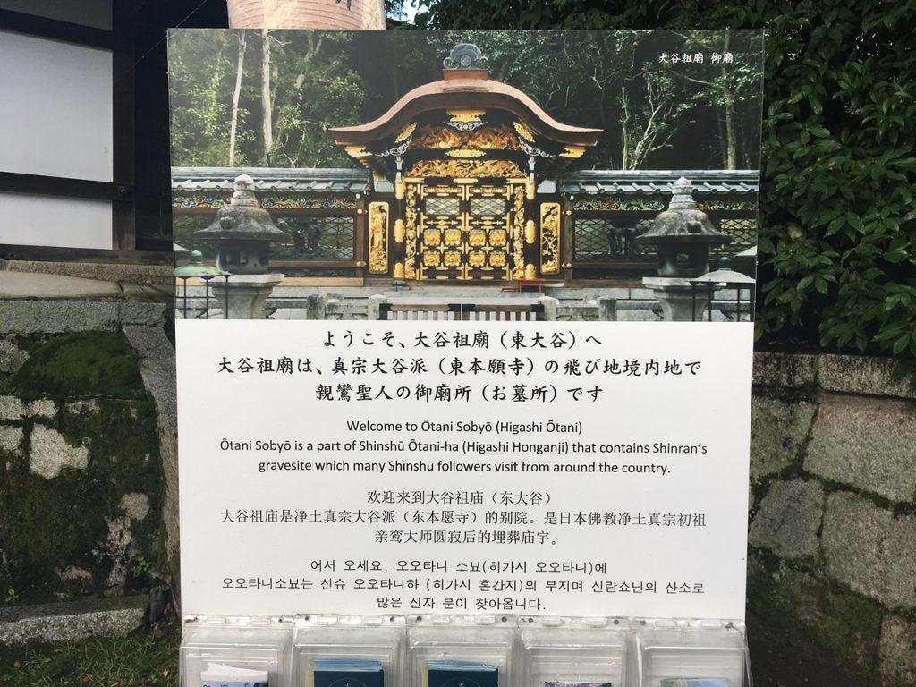 higashi-otani-mantoue-06