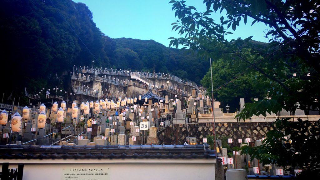 higashi-otani-mantoue-11