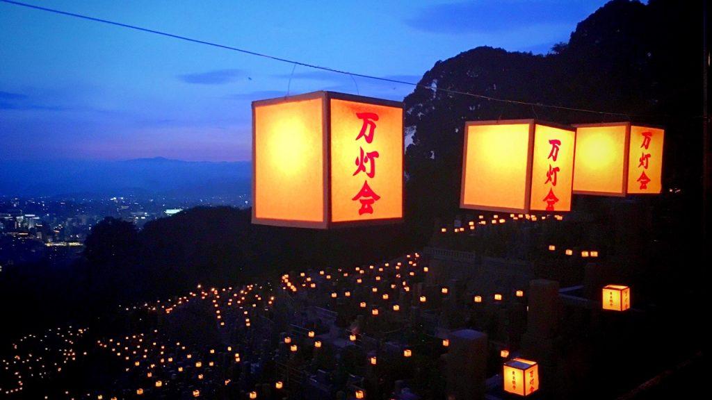 higashi-otani-mantoue-19