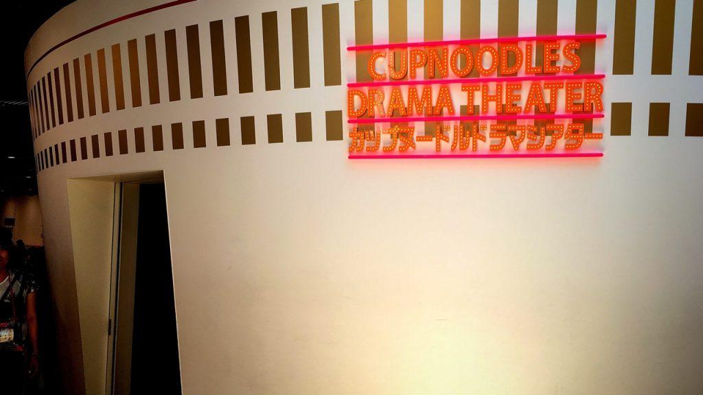 instant-ramen-museum-12