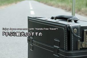 suitcase-txt