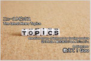20160922-news-01