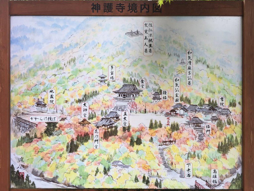 jingoji-09