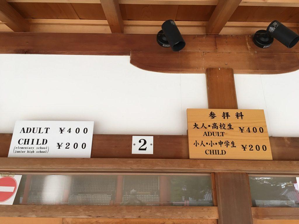 kiyomizudera-06-2