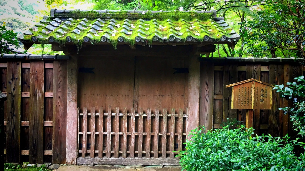 古都京都の文化財の画像 p1_27