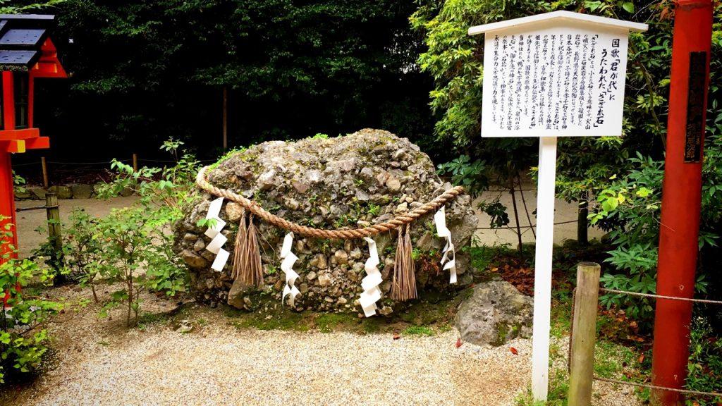 shimogamo-jinja-39-2