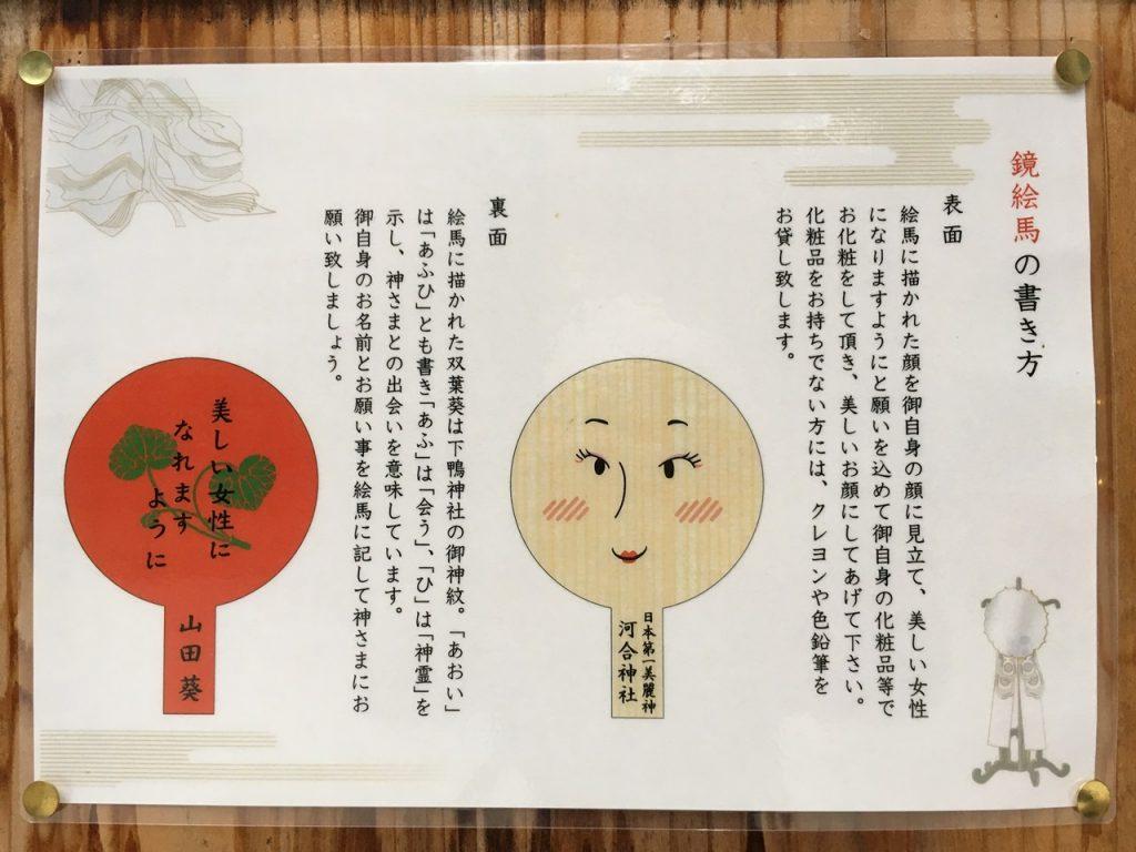 shimogamo-jinja-48
