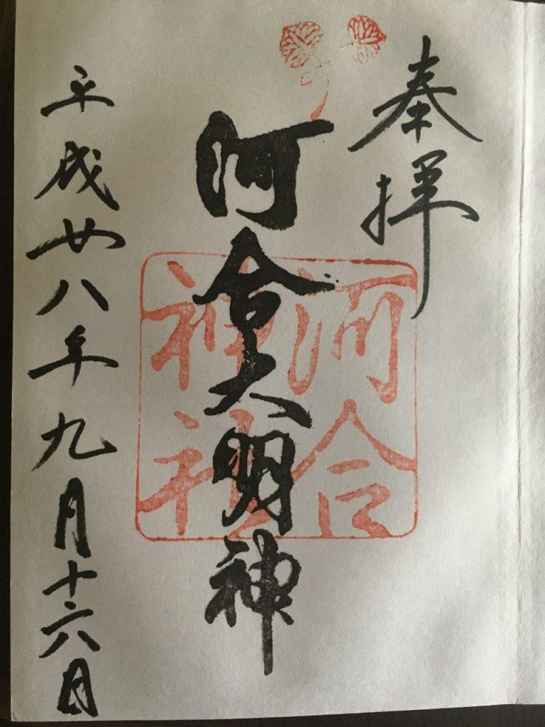 shimogamo-jinja-50