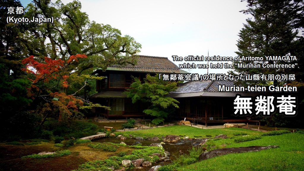 murinan-01-txt