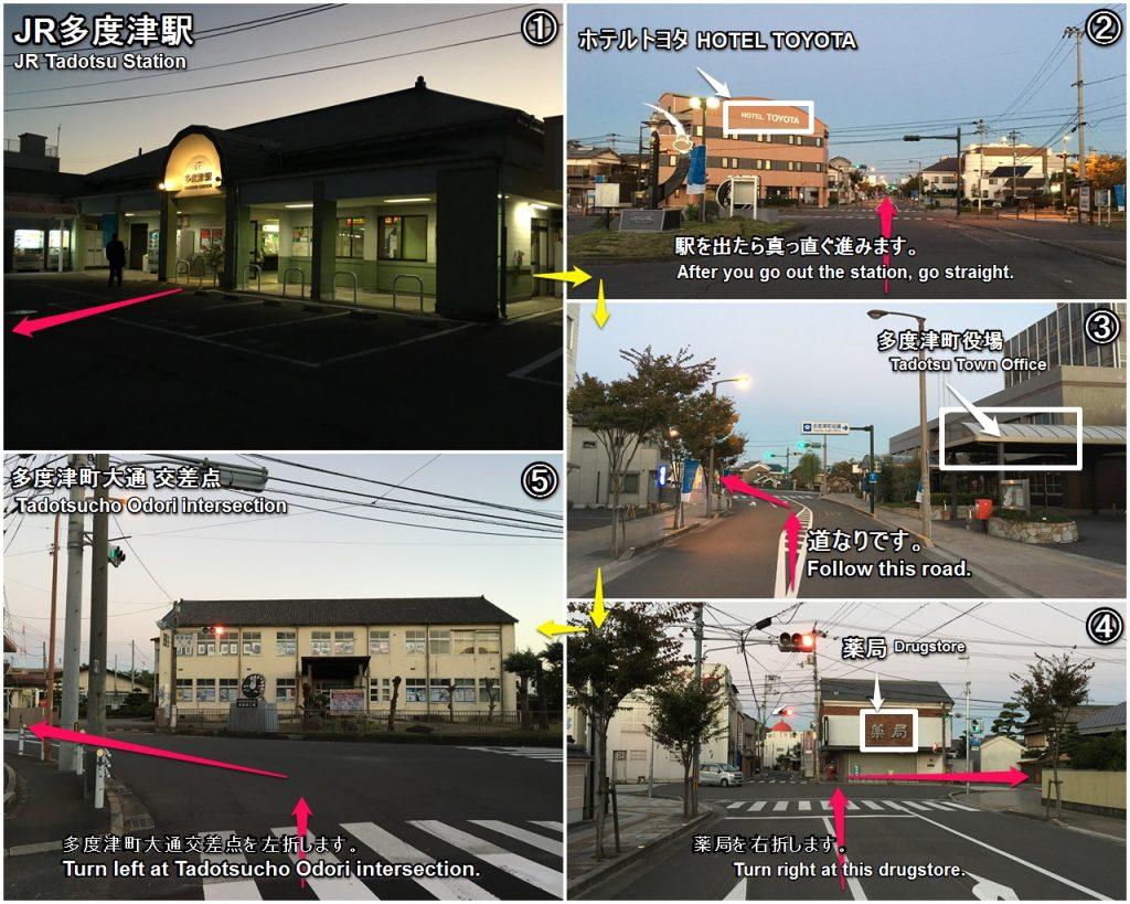 sanagishima-02-txt