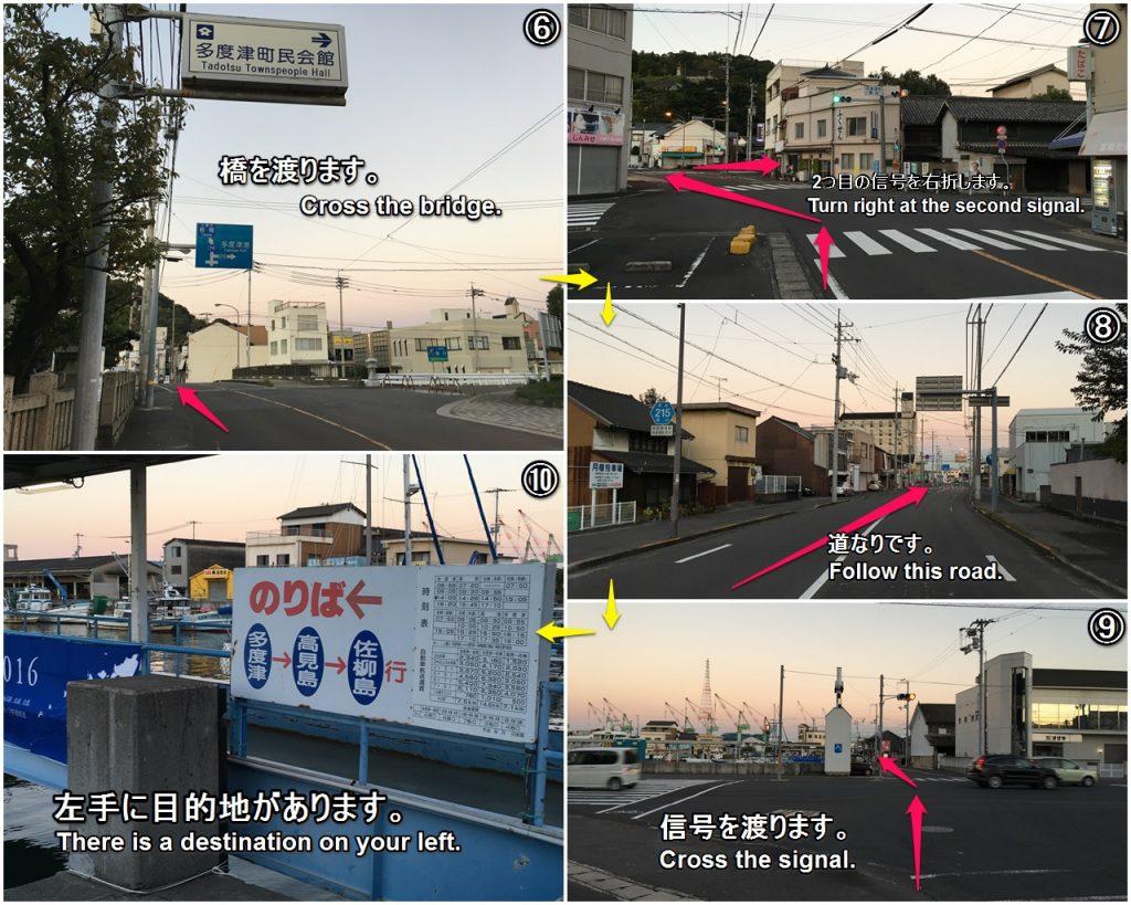 sanagishima-03-txt