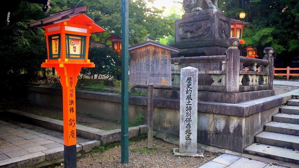yasakajinja-04-4