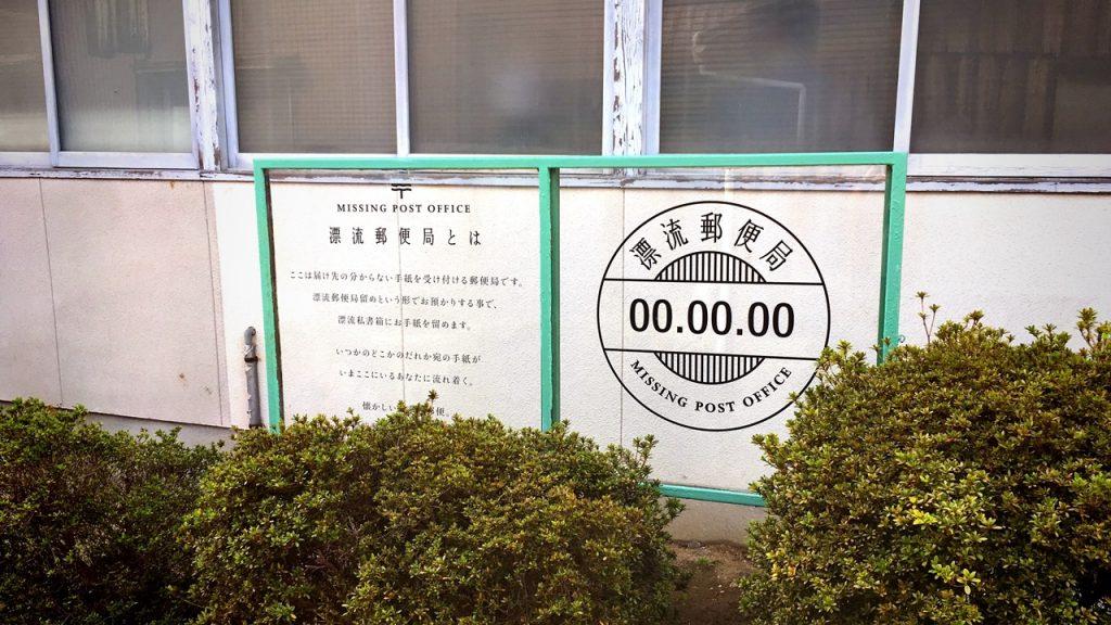 awashima-15-3