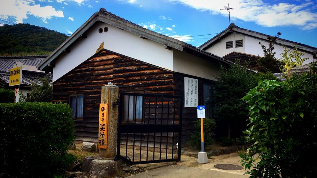 awashima-16-1