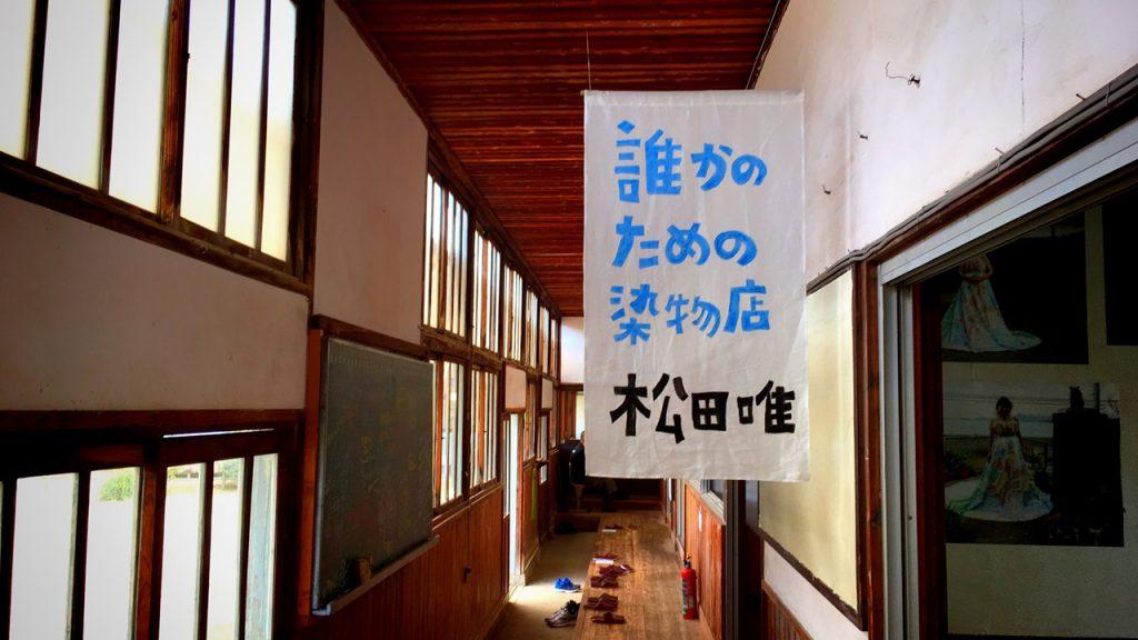 awashima-16-1-2