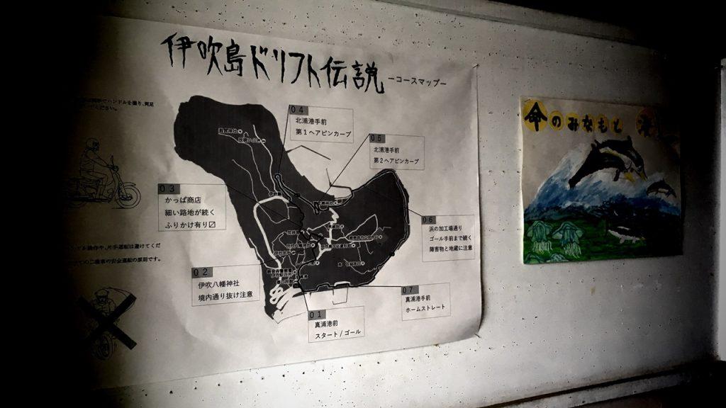 ibukijima-23-0