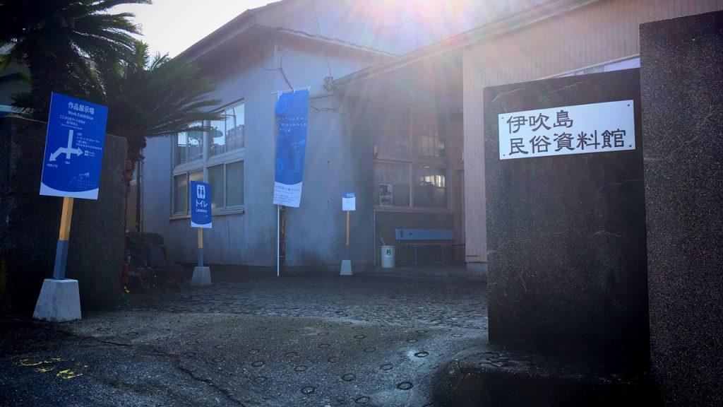 ibukijima-26-1