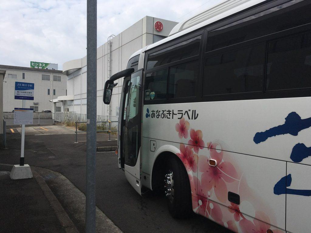 ibukijima-41