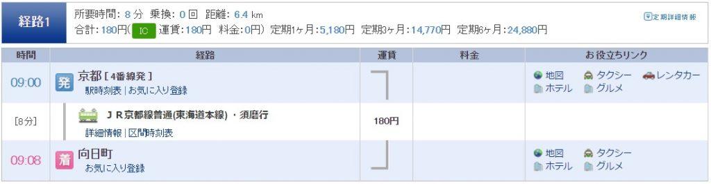 jurinji-04-jp