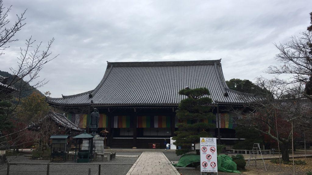 komyoji-35